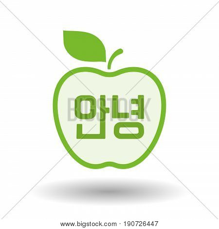 Isolated Apple With  The Text Hello In The Korean  Language