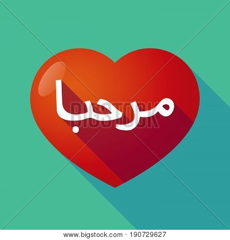 Long Shadow Heart With  The Text Hello In The Arab Language