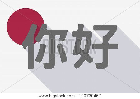 Long Shadow Japan Flag With  The Text Hello In The Chinese Language