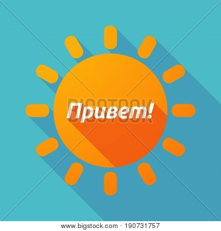 Long Shadow Sun With  The Text Hello In The Russian Language