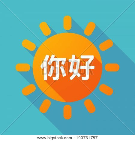 Long Shadow Sun With  The Text Hello In The Chinese Language