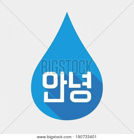 Isolated Water Drop With  The Text Hello In The Korean  Language