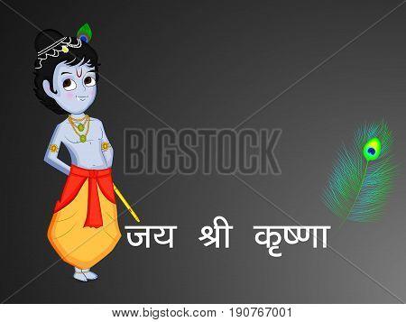 illustration of Jai shree Krishna text in hindi language and Peacock feather on the occasion of hindu festival Janmashtami Birth day of Indian god Krishna