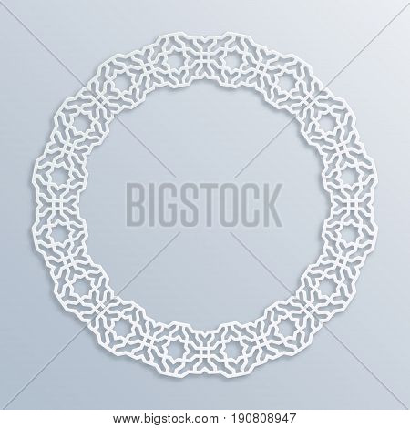 3D Round White Frame Vector & Photo (Free Trial)   Bigstock