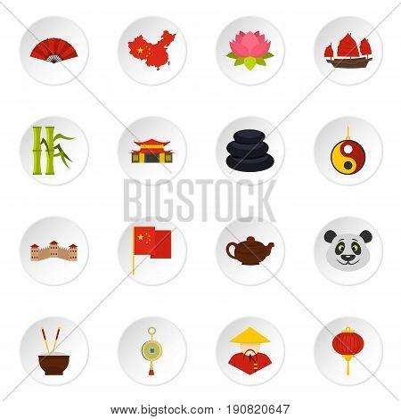 China travel symbols icons set in flat style isolated vector icons set illustration