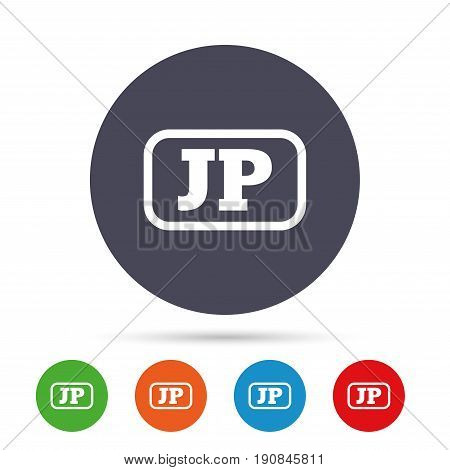 Japanese language sign icon. JP Japan translation symbol with frame. Round colourful buttons with flat icons. Vector