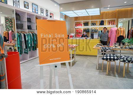 HONG KONG - CIRCA SEPTEMBER, 2016: Final sale sign at Marimekko store in Hong Kong. Shopping is a widely popular social activity in Hong Kong.