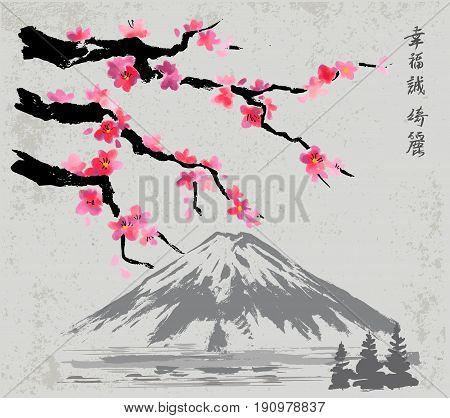 Landscape with sakura branches and Fujiyama mountain