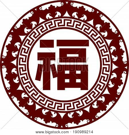 Chinese Good Fortune Fu text symbol with abstract bats in circle border in auspicious red illustration