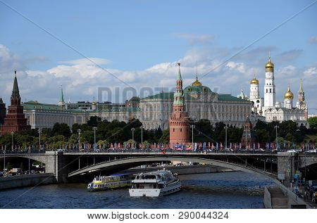 Moscow, Russia - June 21, 2018: View Of The Moscow Kremlin And The Big Stone Bridge