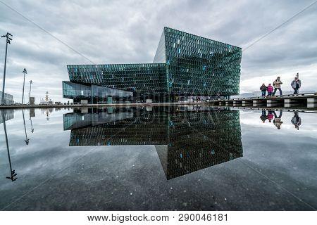 Reykjavik, Iceland - July 3, 2018 : Beautiful Harpa Building In Reykjavik, Iceland. Harpa Is A Compl