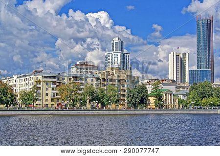 Verkh-isetskiy Pond,  Promenade, City Center, Yekaterinburg-city, Plotinka. Yekaterinburg Is The Fou