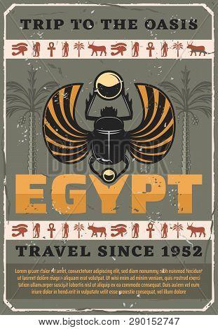 Egyptian Scarab Vector Bug, Retro Carabaeus Sacer. Travel To Egypt, Ancient Religious Symbols, Horus