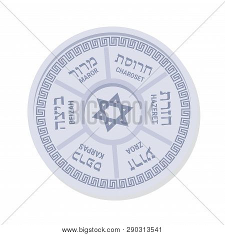 Passover Seder Plate With Hebrew Translation Vector