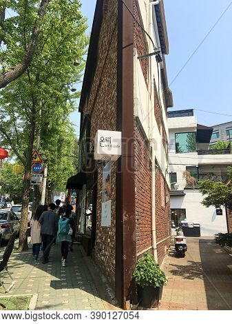 Seoul, South Korea - April 30, 2017: Bukchon Hanok Village - Korean Traditional Village.  An Unusual