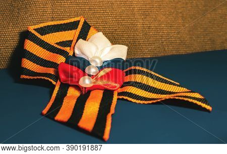 The St. George Ribbon Is One Of The Main Attributes Of Victory Day In The Great Patriotic War, Which