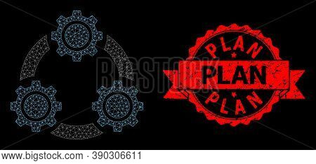 Mesh Polygonal Gear Planetary Transmission On A Black Background, And Plan Grunge Ribbon Seal. Red S