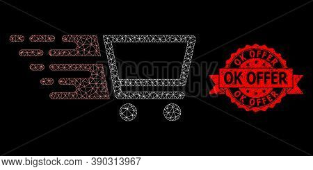 Mesh Net Shopping Cart On A Black Background, And Ok Offer Rubber Ribbon Seal. Red Seal Contains Ok