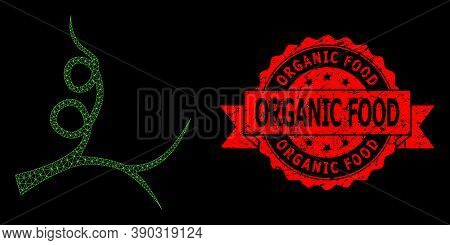 Mesh Web Liana Sprout On A Black Background, And Organic Food Rubber Ribbon Seal. Red Stamp Seal Inc