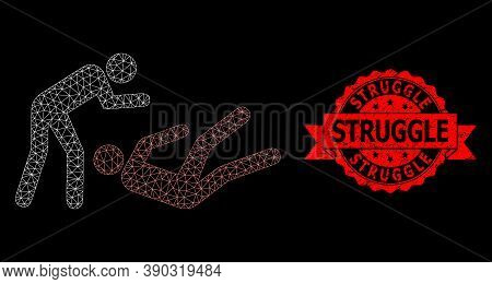 Mesh Network Judo Struggle On A Black Background, And Struggle Grunge Ribbon Seal. Red Seal Has Stru
