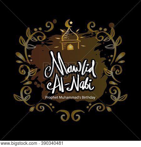 Mawlid Al Nabi Greeting Card. Translate: Prophet Muhammad's Birthday.
