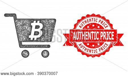 Network Bitcoin Webshop Icon, And Authentic Price Dirty Ribbon Stamp Seal. Red Stamp Seal Contains A