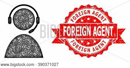 Net Call Center Operator Icon, And Foreign Agent Grunge Ribbon Stamp Seal. Red Stamp Seal Contains F
