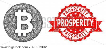 Net Bitcoin Coin Icon, And Prosperity Textured Ribbon Stamp Seal. Red Stamp Seal Includes Prosperity