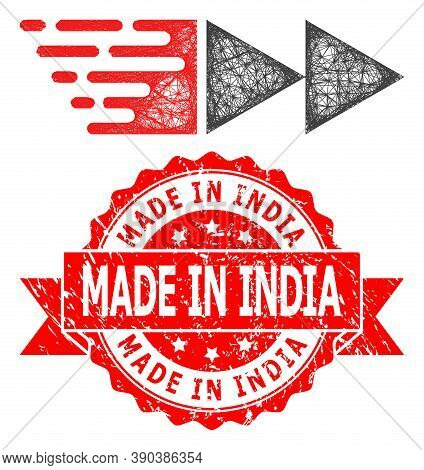 Net Rewind Forward Icon, And Made In India Textured Ribbon Seal Imitation. Red Stamp Seal Has Made I