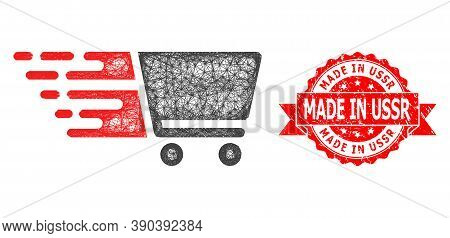 Wire Frame Shopping Cart Icon, And Made In Ussr Dirty Ribbon Stamp Seal. Red Seal Includes Made In U