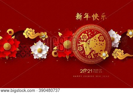 Chinese New Year 2021, Year Of The Ox. Red Bull Character In Circle Frame, Flower, Chinese Clouds An