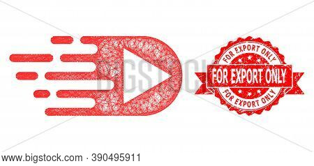 Network Play Function Icon, And For Export Only Textured Ribbon Stamp Seal. Red Stamp Seal Includes
