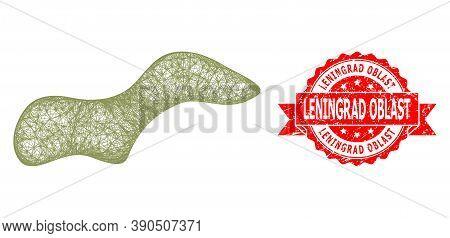 Network Spot Icon, And Leningrad Oblast Textured Ribbon Seal Imitation. Red Seal Includes Leningrad