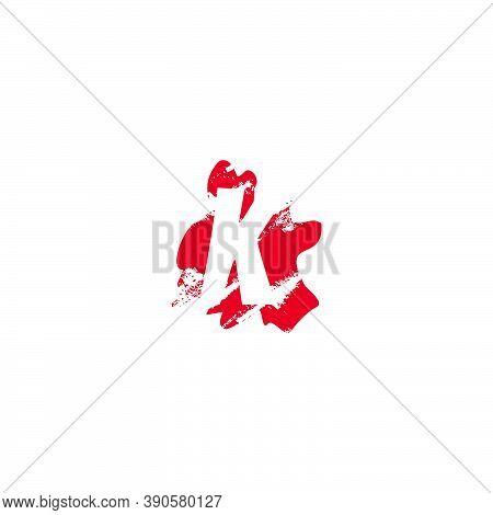 K Letter Splatter Negative Space Logo Icon. Hidden Space Letter On Brush Splash Shape Design.