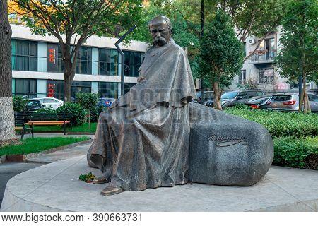 Tbilisi, Georgia - 18 October, 2020: Monument To Taras Shevchenko In Tbilisi