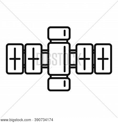 Tower Satellite Icon. Outline Tower Satellite Vector Icon For Web Design Isolated On White Backgroun