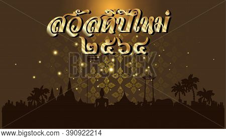 Thai Alphabet Text, Happy New Year Thailand 2564, Translations Text - Landmark Important Places In T