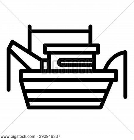 Marine Fishing Boat Icon. Outline Marine Fishing Boat Vector Icon For Web Design Isolated On White B