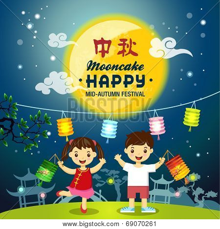 Mid Autumn Festival vector background with kids playing lanterns