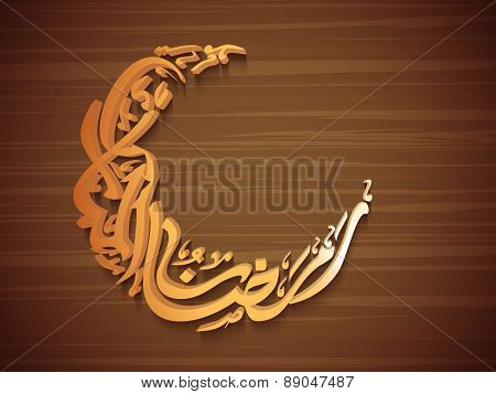 3D arabic calligraphy text Ramazan-ul-Mubarak (Happy Ramadan) in moon shape on brown wooden background for holy month of muslim community, Ramadan Kareem celebration.