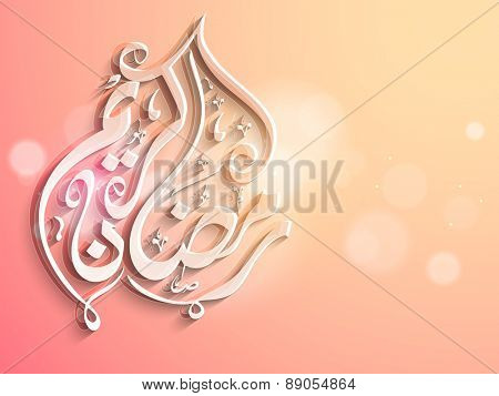Arabic calligraphy of text Ramazan Kareem (Ramadan Kareem) on shiny colorful background for islamic holy month of prayer celebration.