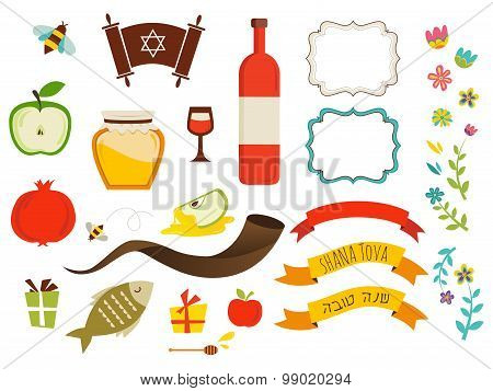 symbols of rosh hashanah, Jewish new year
