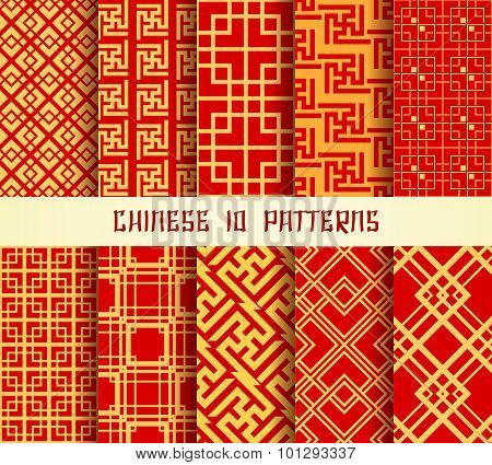 Chinese Pattern Set