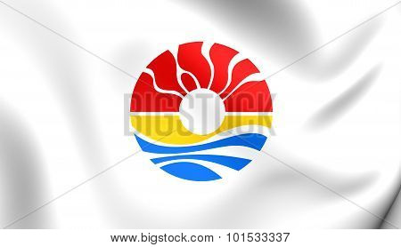 Flag Of Benito Juarez City (quintana Roo), Mexico.