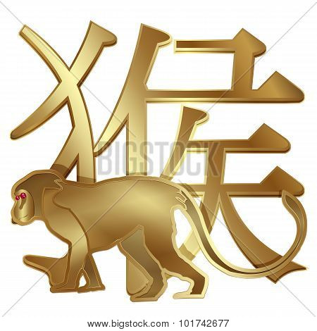 Monkey Symbol Of The Year