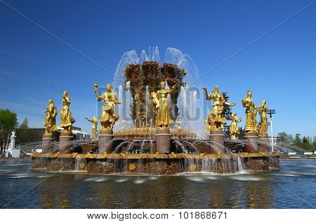 Fountain of Friendship of Nations. Moscow