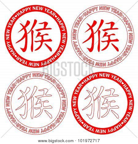 Chinese Hieroglyph Monkey Red Stamps