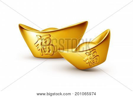 Yuan Bao - Chinese gold sycee isolated on white background Chinese calligraphy