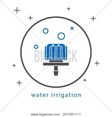 Icon of drip irrigation. Gray and blue laconic design.