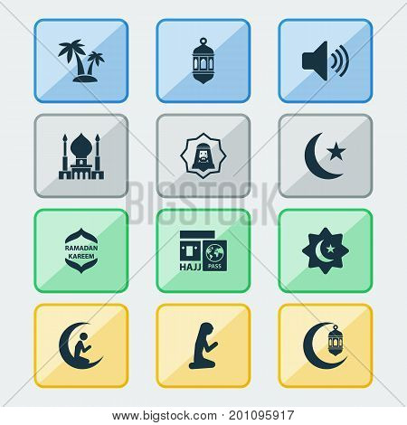 Ramadan Icons Set. Collection Of Man With Moon, God's House, Ramadan And Other Elements